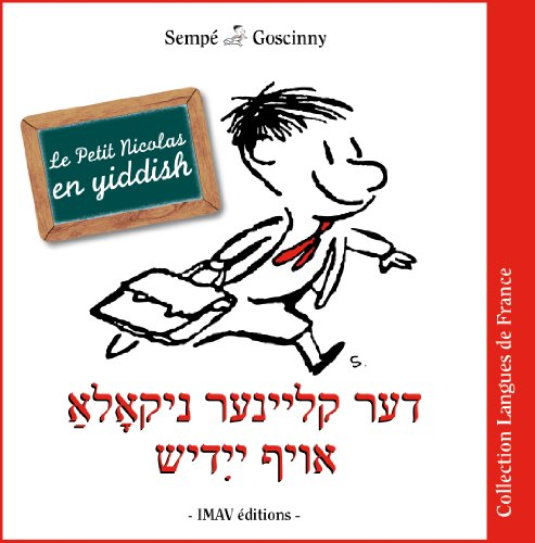 9782915732481: Le Petit Nicolas En Yiddish
