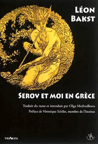 9782916724560: Serov et moi en Grèce