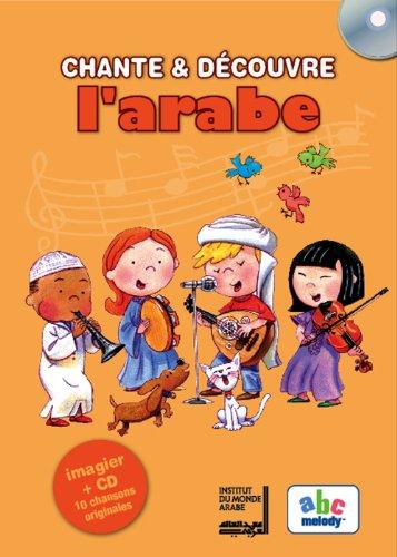 9782916947099: Chante et découvre l'arabe : A partir de 3 ans (1CD audio): 20