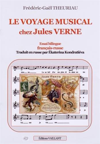 9782916986708: Le voyage musical avec Jules Verne