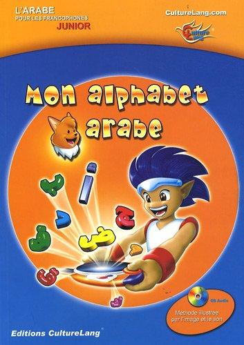 9782917402023: Mon alphabet arabe (1CD audio)