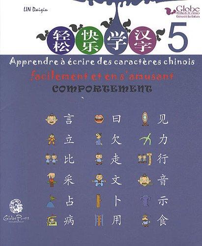9782917782071: Apprendre � �crire des caract�res chinois facilement et en s'amusant : Tome 5, Comportement