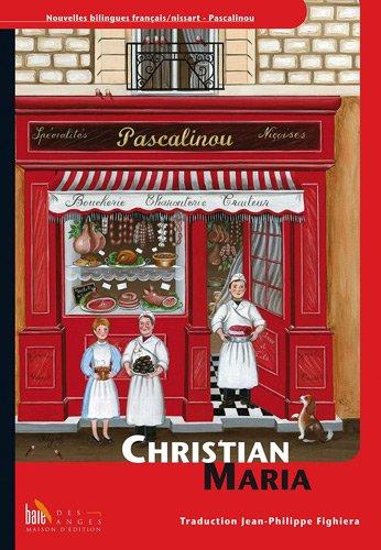 9782917790250: Pascalinou (French Edition)
