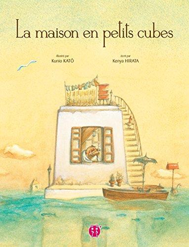 9782918857129: La maison en petits cubes (French Edition)