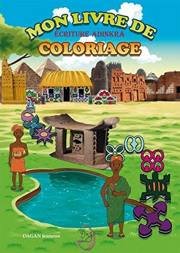 9782919613014: Mon livre de coloriage Adinkra