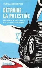 9782921561815: Détruire la Palestine