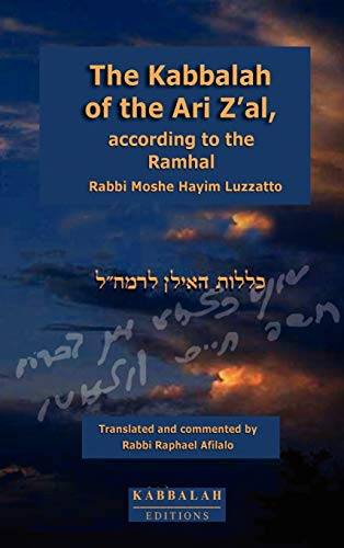 9782923241012: The Kabbalah of the Ari Z'al, According to the Ramhal