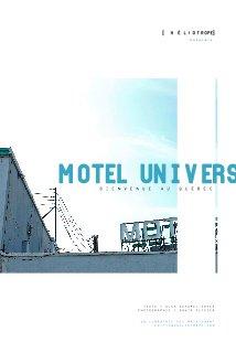 motel univers: OLGA DUHAMEL-NOYER