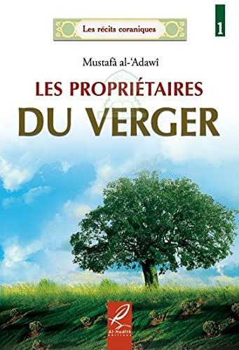9782930395371: les substances illicites et impures (dans les aliments et les médicaments)
