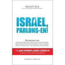 9782930827209: Israël Parlons en Deuxième Édition