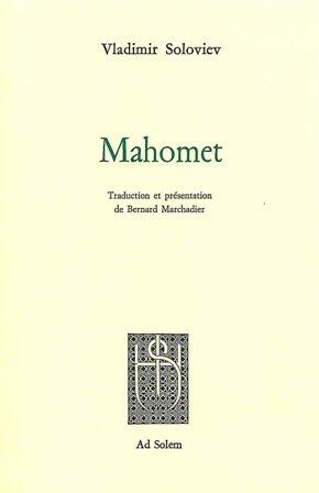 9782940090808: Mahomet
