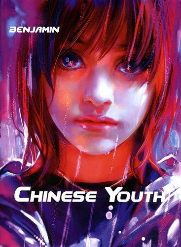 9782940380787: Chinese Youth