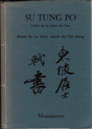 9782950046864: Fumée du Lu Shan, marée du Che Kiang: Poèmes