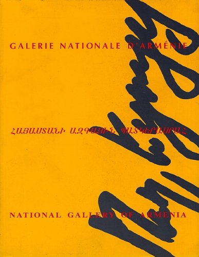 National Gallery of Armenia / Galerie Nationale: Simone Damotte (Editor),