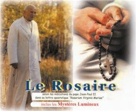 9782951159273: Rosaire Psalmodie CD