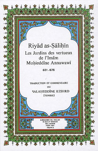 Riyad as-Salihin : Jardins des vertueux (Les): Muhyiddine An-Nawawi