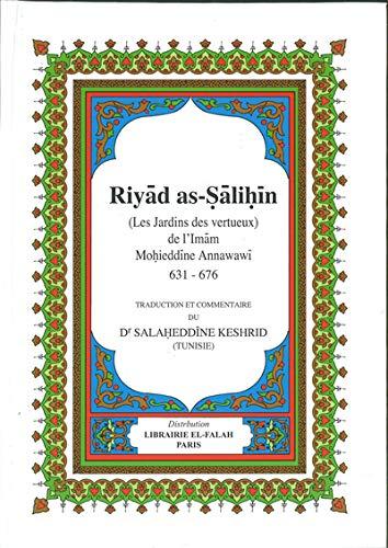 9782951331853: Riyad as-Salihin : Les Jardins des vertueux (Bilingue 14 x 21)