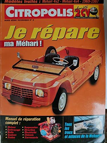 9782951359352: Je Repare Ma Mehari