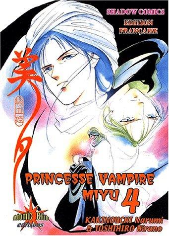 9782951430747: Princesse Vampire Miyu. Tome 4