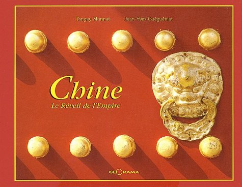 9782951497320: Chine : Le Réveil de l'Empire