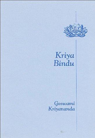 9782951836167: Kriya Bindu