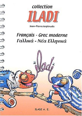 9782951846616: Français-Grec moderne (ILADI)