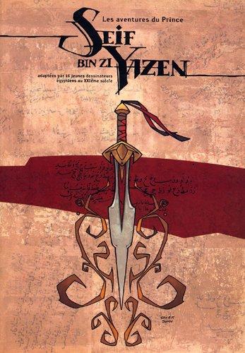 9782951989207: Prince Seif Bin Zi Yazen (Français)