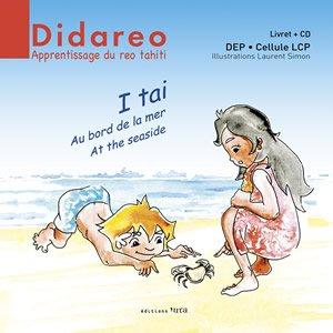 9782952763158: Didareo. Apprentissage du Reo Tahiti. Livret + CD