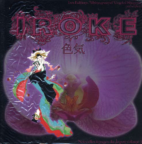 9782952953573: iroke