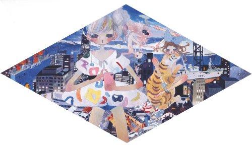9782953279788: Aya Takano: After the Tohoku Earthquake