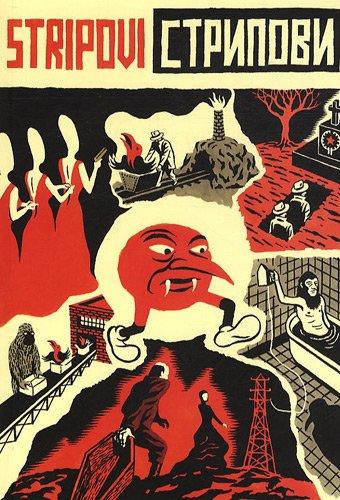9782953280104: Stripovi, bande dessinée indépendante contemporaine en Serbie