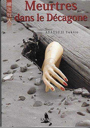 9782953396218: Meurtres Dans le Decagone (French Edition)