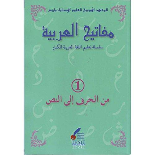 9782953730005: MAFATIH AL-'ARABIYYA