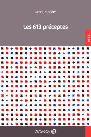 9782954420523: Les 613 préceptes