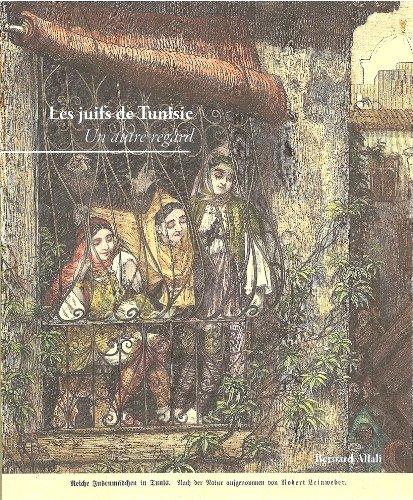 9782954692708: LES JUIFS DE TUNISIE Un autre regard