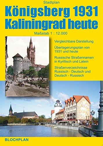 9783000307621: Stadtplan Königsberg 1931 / Kaliningrad heute 1 : 10 000: Vergleichbare Darstellung. Überlagerungsplan von 1931 und heute. Russische Straßennamen in ... Russisch-Deutsch und Deutsch-Russisch