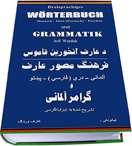 9783000312960: Arif, M: Wörterbuch Deutsch-Dari (Persisch)-Paschtu