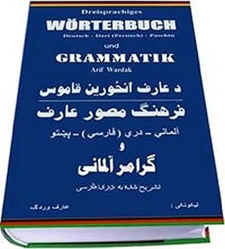 9783000322754: Wörterbuch Deutsch - Dari (Persisch)- Paschtu [Oct 20. 2016] Arif. Mohammad