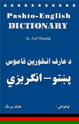 9783000380297: Pashto-English Dictionary [Jan 15. 2013] Arif. Mohammad