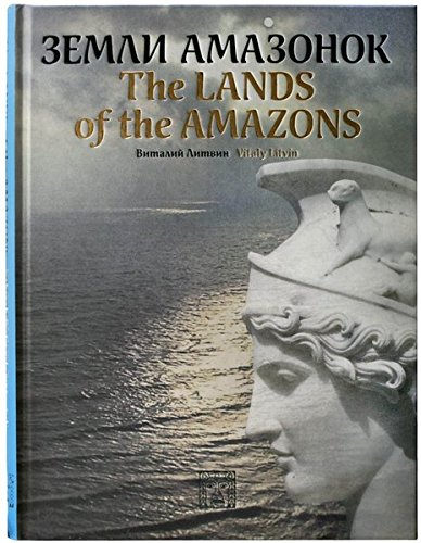 9783000430220: The Lands of the Amazons