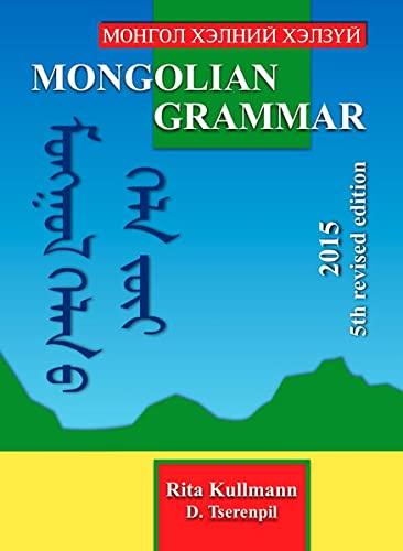 9783033050471: Mongolian Grammar 2015