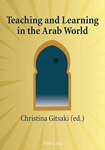 9783034304085: Teaching and Learning in the Arab World