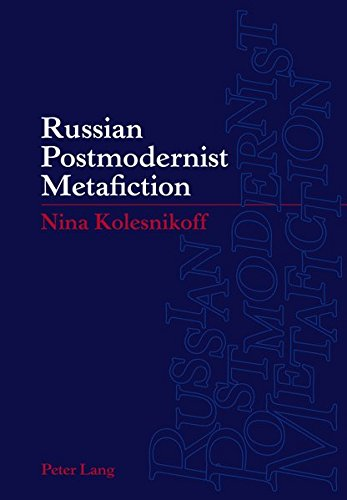 9783034306096: Russian Postmodernist Metafiction