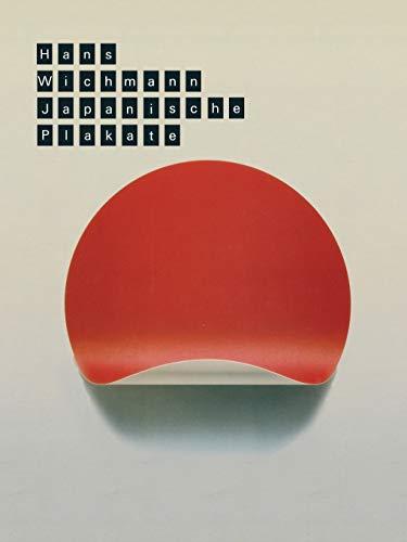 9783034863957: Japanische Plakate Sechziger Jahre bis heute