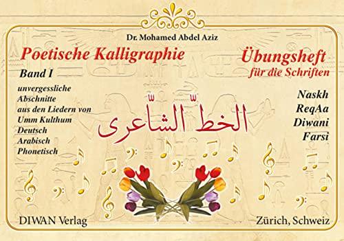9783037230121: Poetische Kalligraphie, Band I