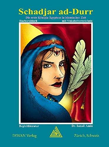 9783037230688: Schadjar ad-Durr: Die erste Königin Ägyptens in islamischer Zeit,  Hocharabisch mit Vokabelverzeichnis