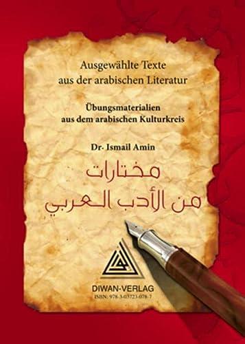9783037230787: Ausgewählte Texte aus der arabischen Literatur, Hocharabisch