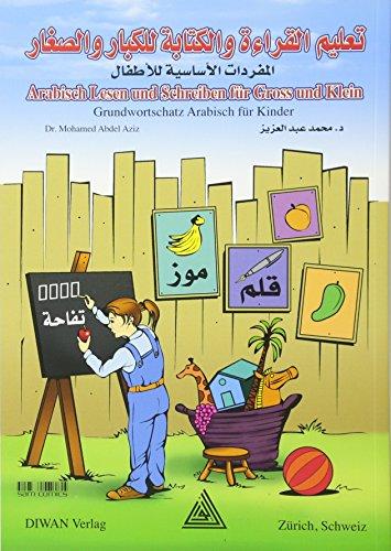 9783037231074: Arabisch Lesen und Schreiben für Gross und Klein: Grundwortschatz Arabisch für Kinder