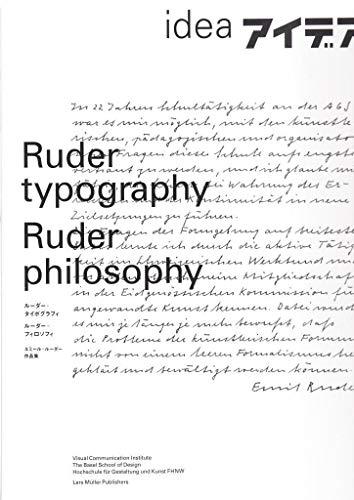 9783037785416: Ruder Typography, Ruder Philosophy