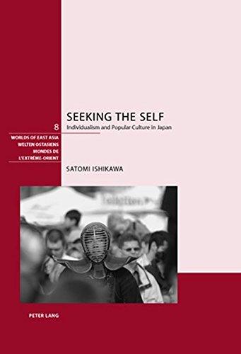 Seeking The Self: Ishikawa, Satomi